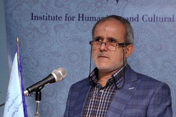 Image result for حسینعلی قبادی رئیس پژوهشگاه علوم انسانی