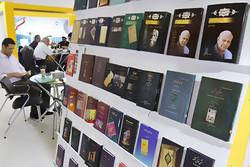 ارسال۱۰۰مقاله به همایش  خواندن درکردستان/اعطای ۴نشان خواندن