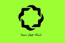 مروری بر جشنواره بینالمللی فیلم کوتاه تهران در «سینماگرام»