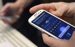 پاکستان میں 9 اور 10 محرم کو موبائل فون سروس معطل