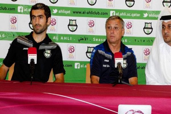 خوشبینی هواداران الاهلی قطر به بهبود جایگاه این تیم با کرانچار