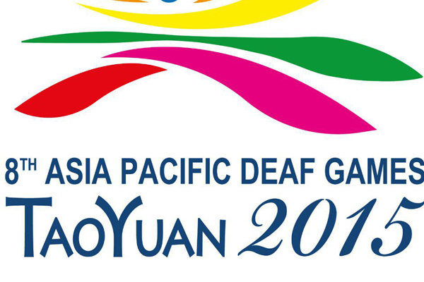 Iran gains 6 more medals in Asia-Pacific Deaf Games