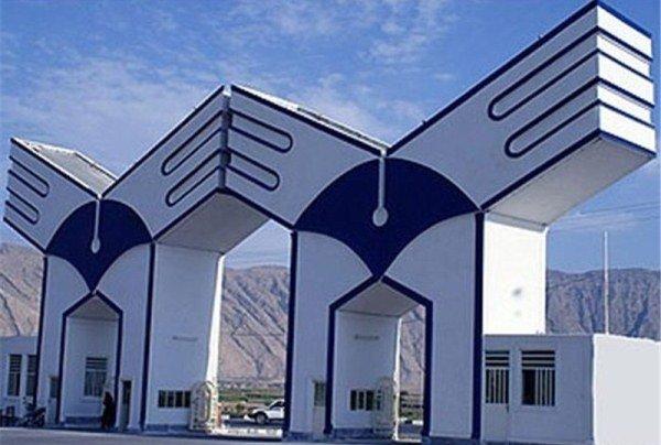 دانشگاه آزاد رتبه نخست تولید علم کشور را به خود اختصاص داد