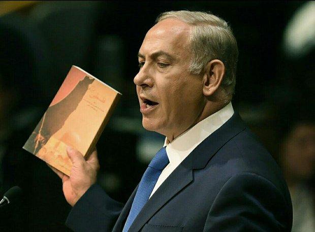 دانلود کتابی که نتانیاهو پیشنهاد داده است!