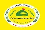 واکنش گردانهای سیدالشهداء عراق به حمله تروریستی اهواز