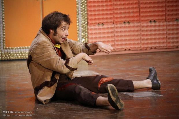 بیست و دومین جشنواره بین المللی تئاتر کودک و نوجوان - همدان
