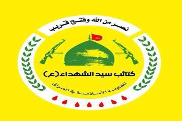 """""""كتائب سيد الشهداء"""": داعش هو من أحرق مكاتبنا بالبصرة"""