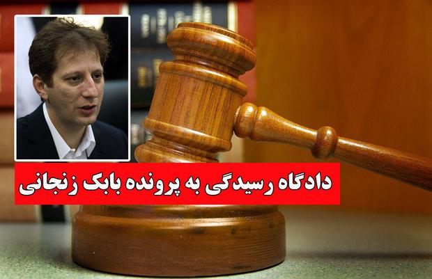 کیفرخواست زنجانی قرائت شد/اتهام افسادفی الارض برای متهم ردیف اول
