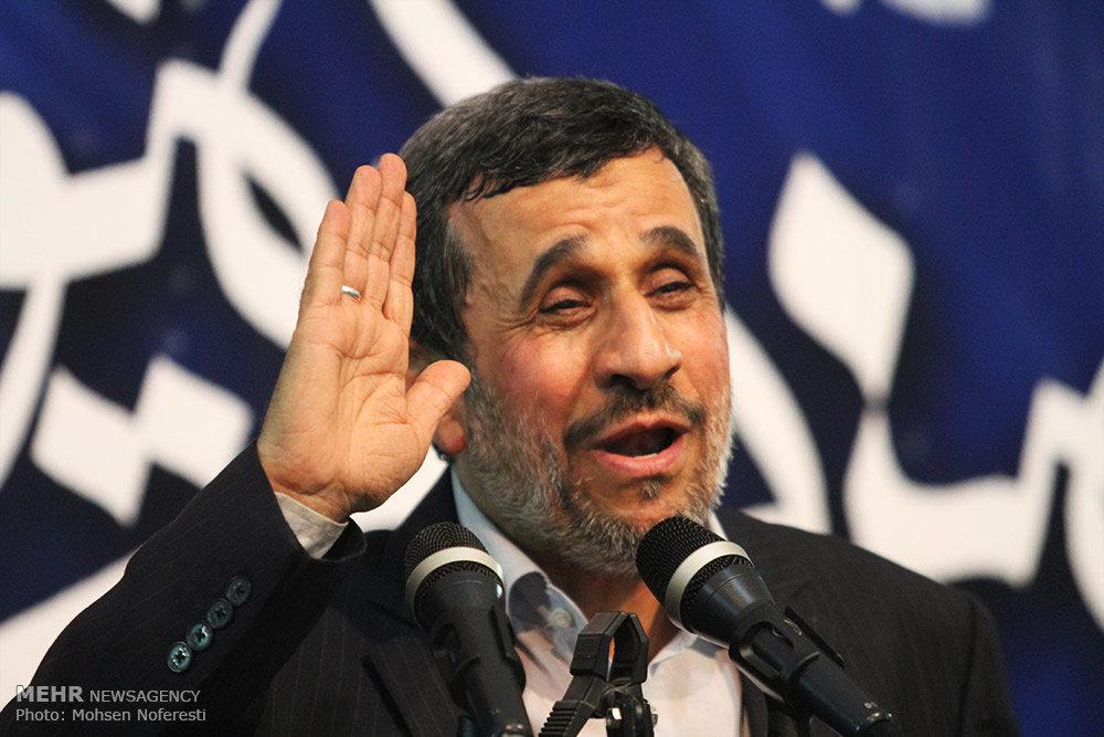 نتیجه تصویری برای احمدی نژاد