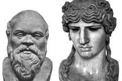 نشست دفاعیات سقراطی برگزار می شود