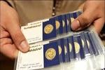 جدول قیمت سکه و ارز روز سهشنبه منتشر شد