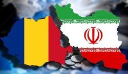 Iran-Romania