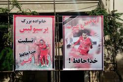 حضور احمدینژاد در مراسم ترحیم نوروزی/ چهرههای بزرگ ورزش آمدند