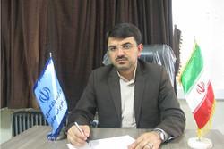 احمدی