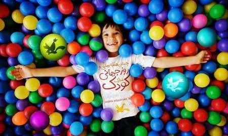 روز شمار هفته ملی کودک اعلام شد/ لیست برنامه های اجرایی در بجنورد
