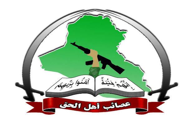 """""""Asayib Ehlilhak güçleri Bağdat'a konuşlandı"""" iddiasına yalanlama"""