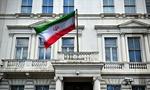 Iran appoints new ambassador to Austria