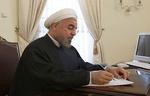 رئیسجمهور ۸ عضو شورای رقابت را تعیین کرد