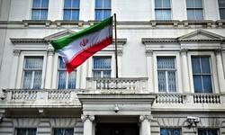 Iran's embassy in Austria