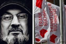 إنشغال العرب بأشلائهم، حالدون النظر إلى خطورة قضية سلمان رشدي