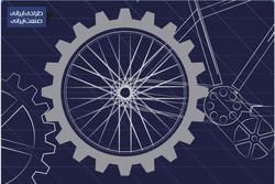 حمایت از طراحی صنعتی و بسته بندی محصولات دانشبنیان