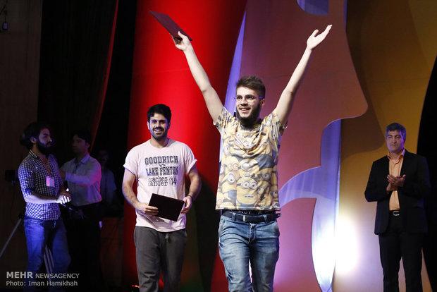 اختتامیه جشنواره بین المللی تئاتر کودک و نوجوان