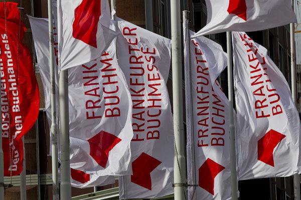 ایران رسما از حضور در نمایشگاه فرانکفورت انصراف داد