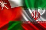 ايران وعمان تؤكدان عزمهما تطوير العلاقات الاقتصادية والمصرفية