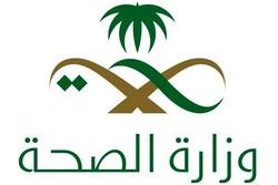 جدیدترین آمار مبتلایان به کرونا در عربستان