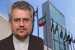 İran'ın BM Temsilcisi'nden Trump'a yanıt