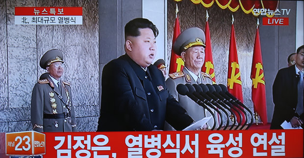 N Korea stages military parade on party anniversary