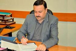محمدرضا فراهانی