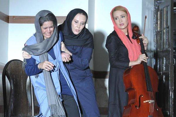 فیلم سینمایی آلما-باحضوربهاره افشاری