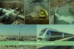 پروژههای ناتمام کلانشهر قم/ پروژهای با ۵۰ سال سابقه مطالعاتی