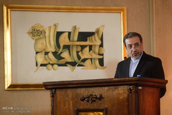'Iran island of stability in region'