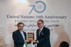 مراسم بزرگداشت هفتادمین سال تاسیس سازمان ملل متحد