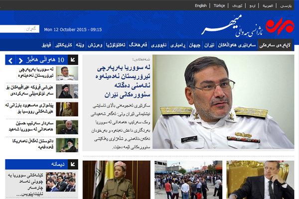 Mehr Haber Ajansı'nın Kürtçe sayfası hayata geçti