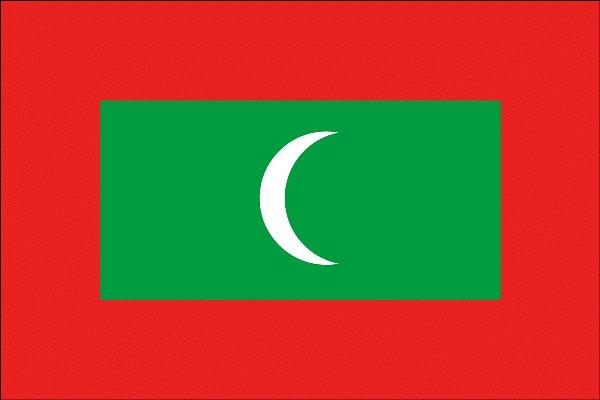 مجمع الجزایر «مالدیو» هم روابط خود را با قطر قطع کرد