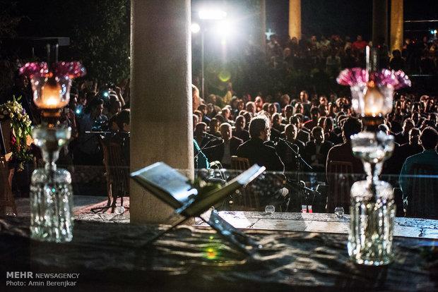 Commemoration Day of Hafez