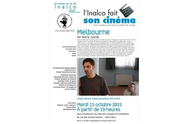 """عرض الفيلم الايراني """"ملبورن"""" في باريس وتوجهه إلى استراليا"""