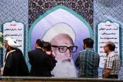 برگزاری سالگرد شهادت آیت الله اشرفی اصفهانی در کرمانشاه