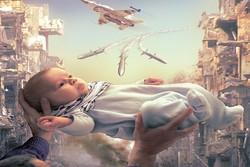 فلم / ساتویں محرم الحرام بچوں کے قاتلوں سے برائت کا دن
