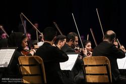 کنسرت اپرای عاشورا