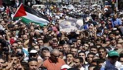 تظاهرة حاشدة تطالب بالغاء التسوية مع الاحتلال
