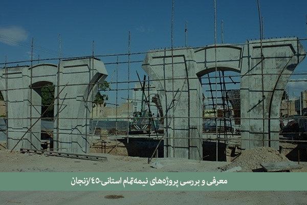حل معضل ترافیک زنجان در انتظار اتمام پروژهها