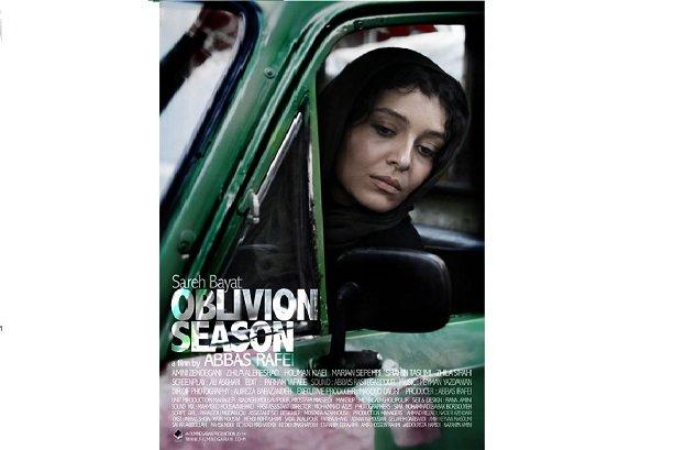 'Oblivion Season' to open Italian film fest