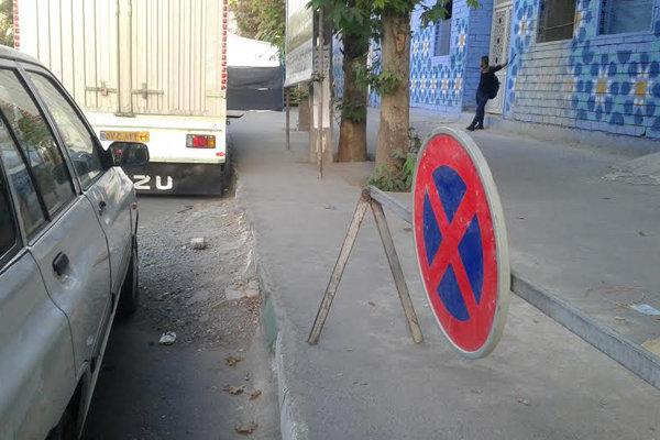 معضل پارکینگ گریبان گیر بیمارستان های اصفهان است