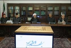 تعیین تکلیف شوراهای موازی در جلسه آینده شورای عالی فضای مجازی