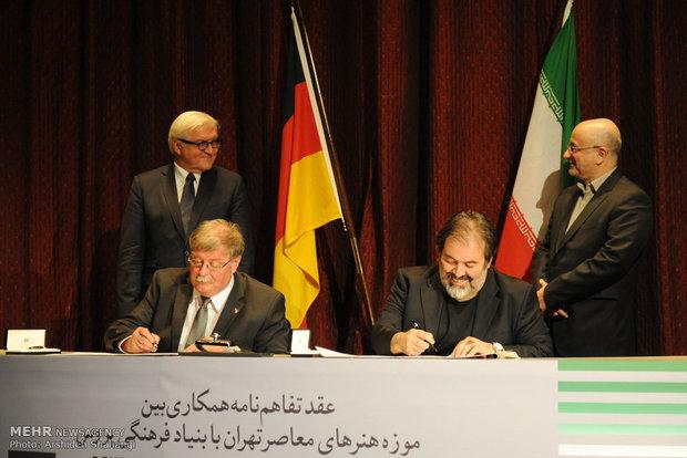 توقيع مذكرة تفاهم فنية بين ايران والمانيا