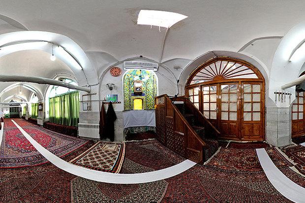 کراپشده - مسجد چهلستون